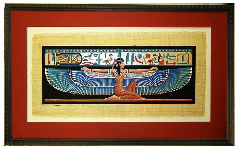 native-american-print-horizontal-red